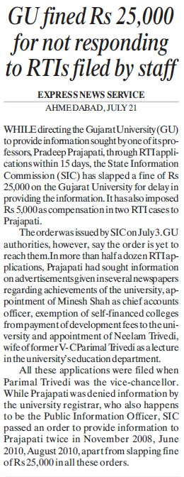 GU fined Rs 25000 for not responding to RTIs (Gujarat University)