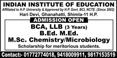 B Ed and LLb course (Indian Institute of Education (IIE) Ghanahatti)