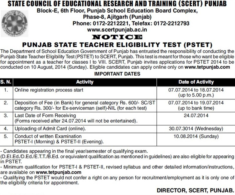 PSTET 2014 (State Council of Education Research and Training (SCERT) UT)