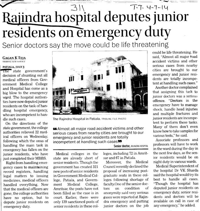 Rajindra Hospital deputes junior residents on emergency duty (Government Medical College and Rajindra Hospital)
