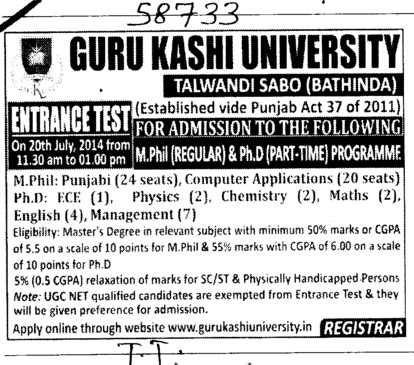M Phil in PCM (Guru Kashi University)