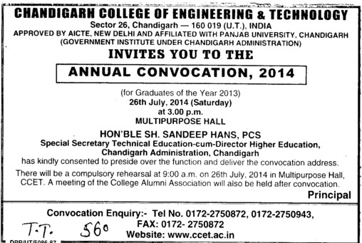 Annual Convocation 2014 (Chandigarh College of Engineering and Technology (CCET))