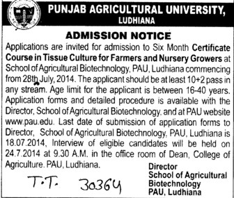 Certificate course in tissue culture for farmers (Punjab Agricultural University PAU)