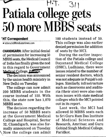 Patiala college gets 50 more MBBS seats (Government Medical College and Rajindra Hospital)