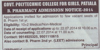 B Pharm course (Government Polytechnic College for Girls)