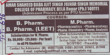 B Pharm course (Amar Shaheed Baba Ajit Singh Jujhar Singh Memorial College of Pharmacy ASBASJSM Bela)