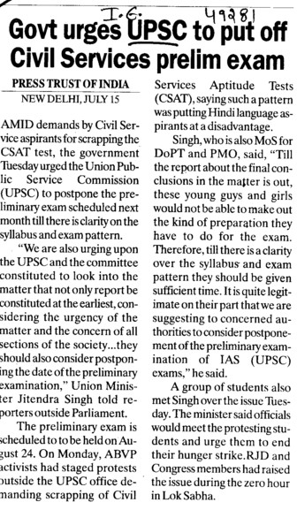 Govt urges UPSC to put off civil services prelim exam (Union Public Service Commission (UPSC))