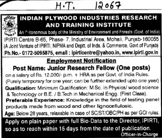 JRF required (Indian Plywood Industries Research and Training Institute (IPIRTI))