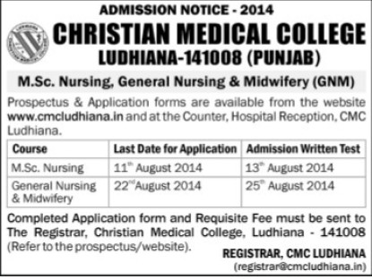 MSc in Nursing (Christian Medical College and Hospital (CMC))