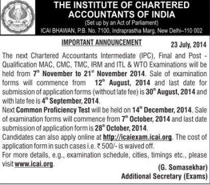 Announcement of TMC and IRM (Institute of Chartered Accountants of India (ICAI))