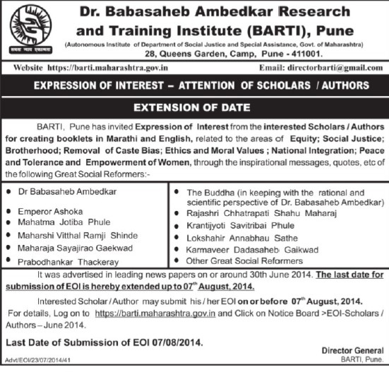 Attention for Scholars (Dr Babasaheb Ambedkar Research and Training Institute)