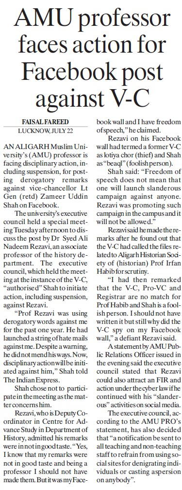 AMU Professor faces action for FB post against VC (Aligarh Muslim University (AMU))