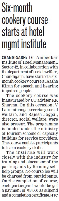 Cookery course starts (Dr Ambedkar Institute of Hotel Management Catering and Nutrition)