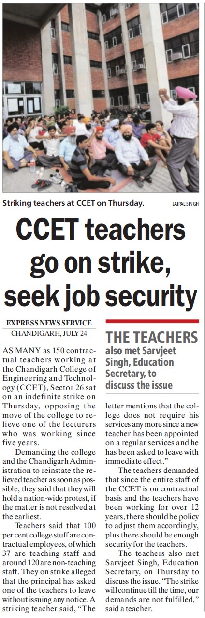 CCET teachers go on strike (Chandigarh College of Engineering and Technology (CCET))