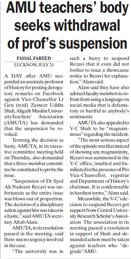 AMU teachers body seeks withdrawal of profs suspension (Aligarh Muslim University (AMU))