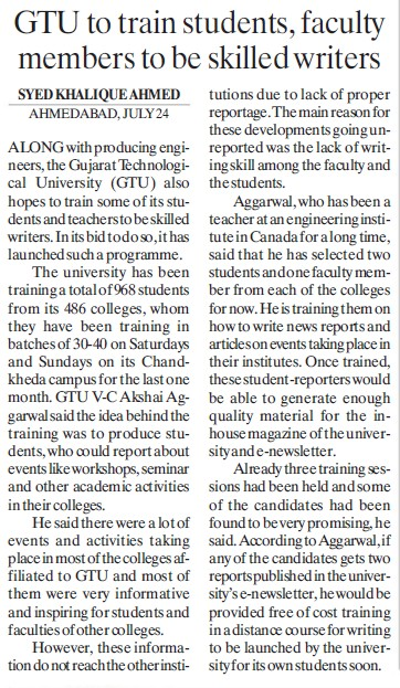 GTU to train students, faculty members to be skilled writers (Gujarat Technological University)