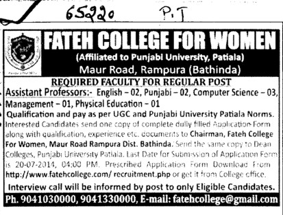 Asstt Professor for Physical Education (Fateh College for Women)