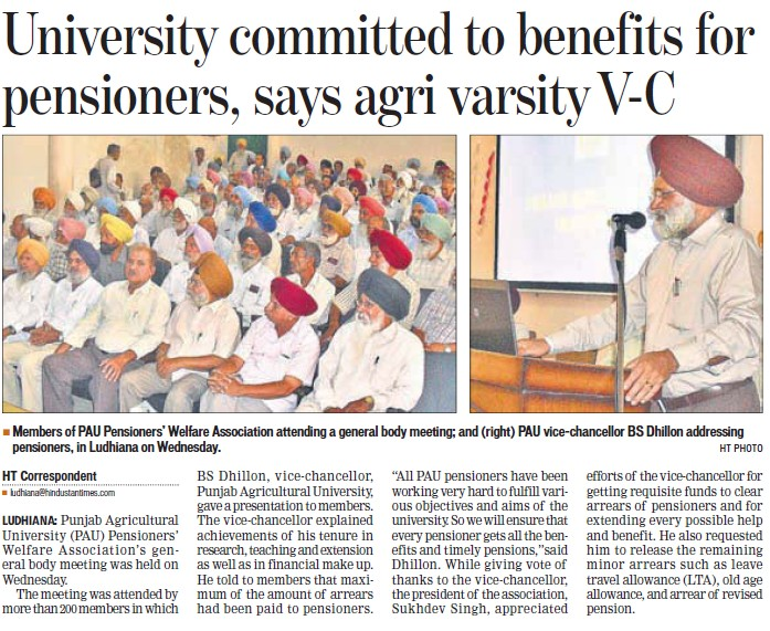 University Committee to benefits for pensioners (Punjab Agricultural University PAU)