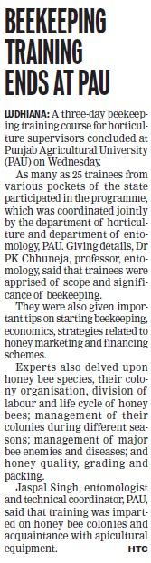 Beekeeping training ends at PAU (Punjab Agricultural University PAU)