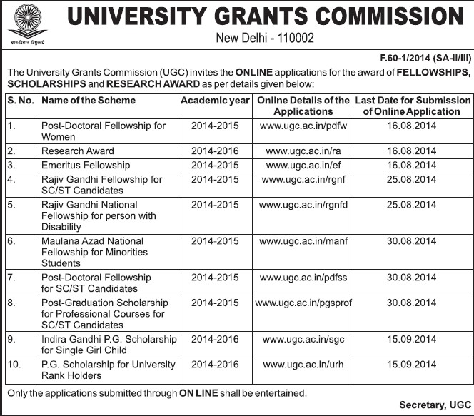 Online research and fellowship award (University Grants Commission (UGC))