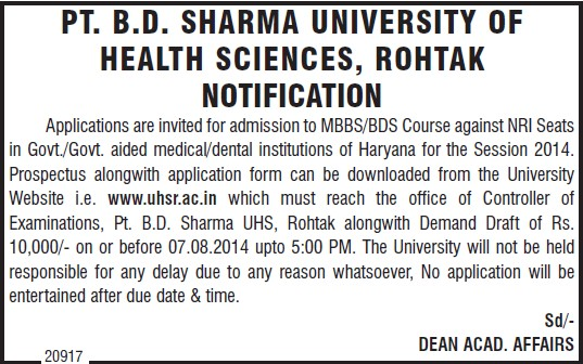 MBBS and BDS course (Pt BD Sharma University of Health Sciences (BDSUHS))