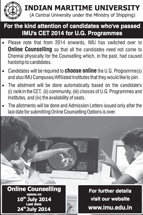 IMUs CET 2014 (Indian Maritime University)