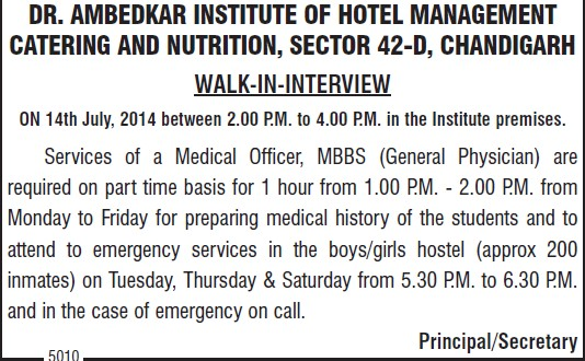 Medical Officer (Dr Ambedkar Institute of Hotel Management Catering and Nutrition)