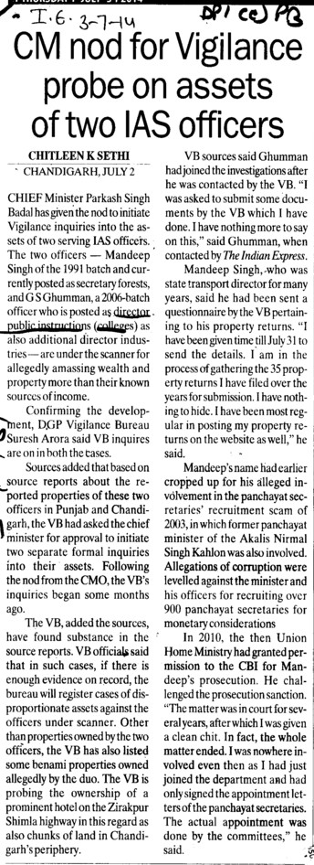 Cm nod for vigilance probe on assets of two IAS Officers (DPI Colleges Punjab)