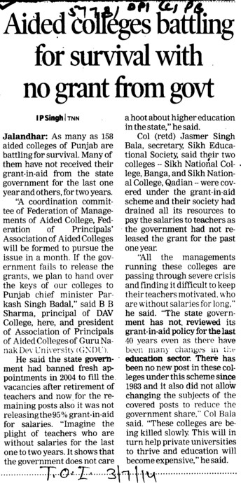 Aided colleges battling for survival with no grant from govt (DPI Colleges Punjab)