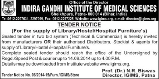 Supply of Hospital Furniture (Indira Gandhi Institute of Medical Sciences (IGIMS))