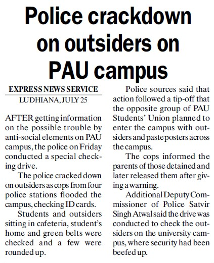 Police crackdown on outsiders on PAU campus (Punjab Agricultural University PAU)