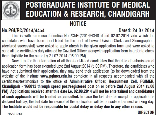 Result announcement of Lower Division Clerk (Post-Graduate Institute of Medical Education and Research (PGIMER))