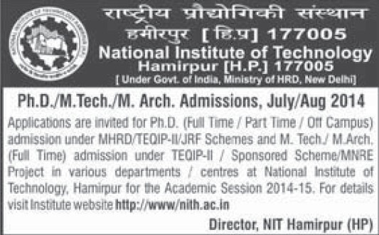 niit hamirpur hp forms 2017