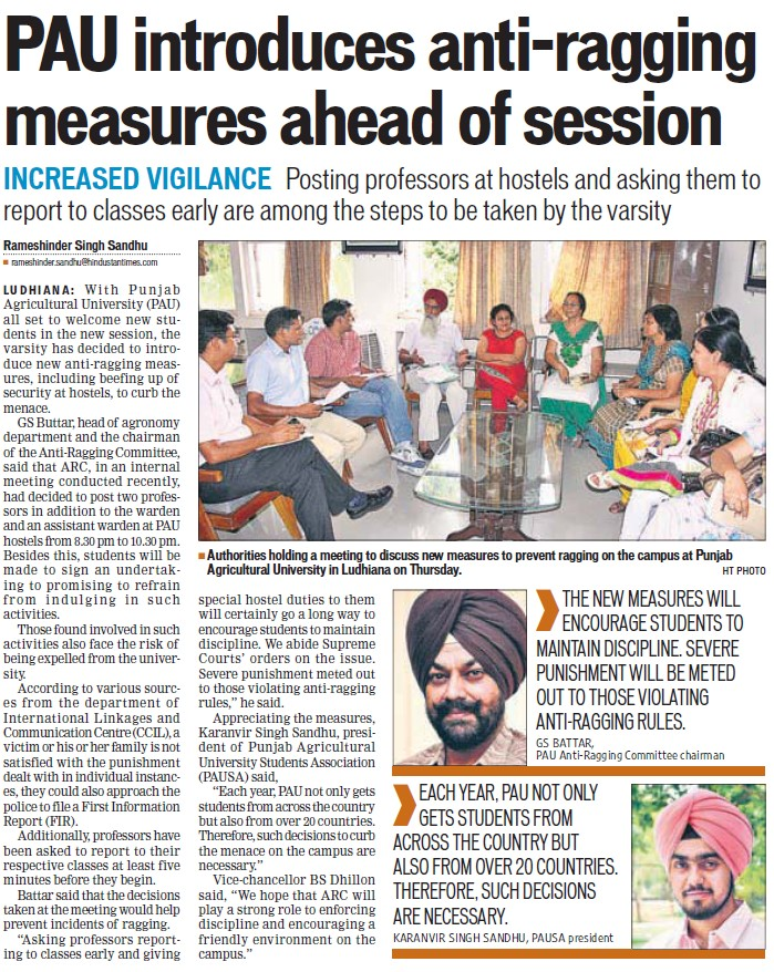 PAU introduces anti ragging measures ahead of session (Punjab Agricultural University PAU)