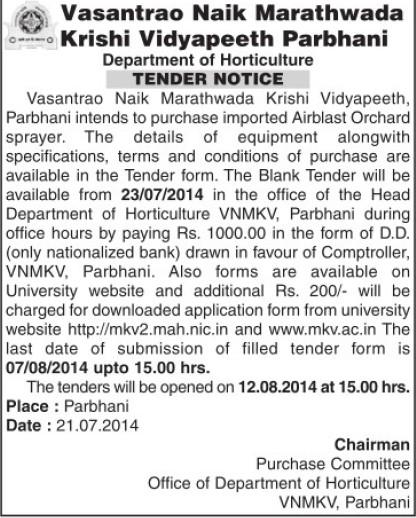 Purchase of Airblast orchard sprayer (Marathwada Agricultural University)