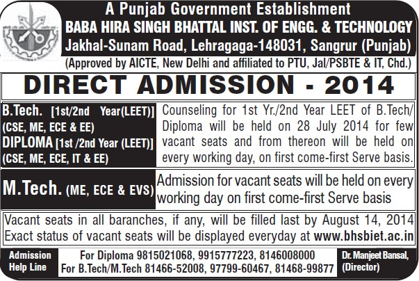 B Tech and M Tech Programme (Baba Hira Singh Bhattal Institute of Engineering and Technology (BHSBIET))