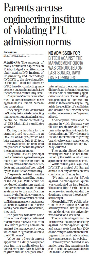 Parents accuse engineering Institute of violating PTU admission norms (DAV Institute of Engineering and Technology DAVIET)