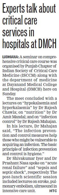 Experts talk about critical care services in DMCH (Dayanand Medical College and Hospital DMC)
