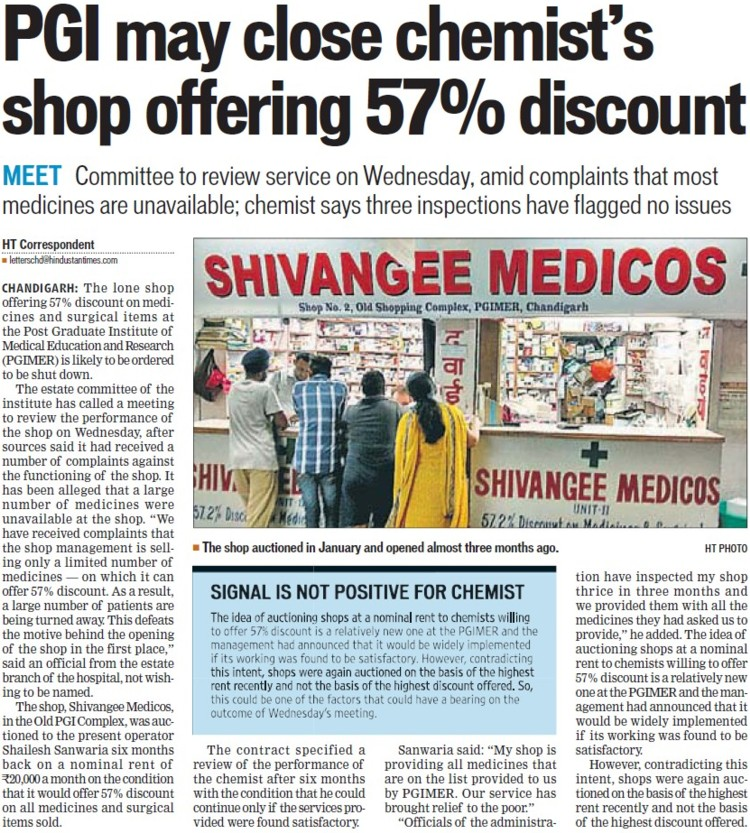PGI may close chemists shop offering 57 percent discount (Post-Graduate Institute of Medical Education and Research (PGIMER))