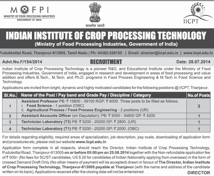 Asstt Accounts Officer (Indian Institute of Crop Processing Technology (IICPT))