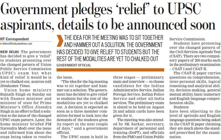Govt pledges relief to UPSC aspirants (Union Public Service Commission (UPSC))