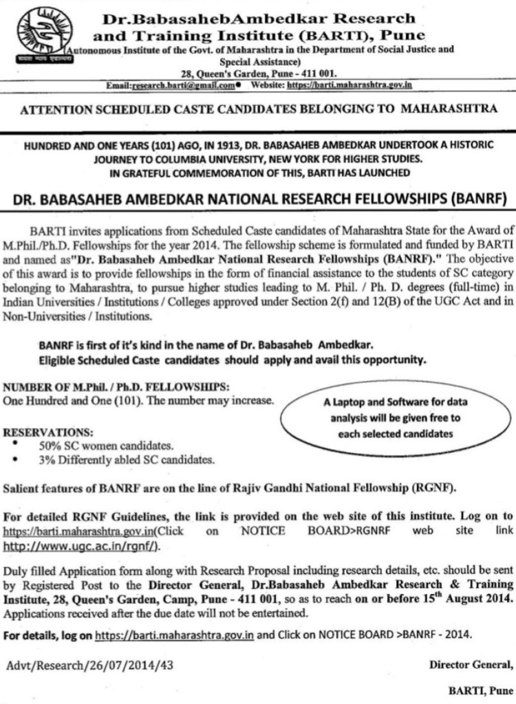 Fellowship Award of M Phil and PhD (Dr Babasaheb Ambedkar Research and Training Institute)