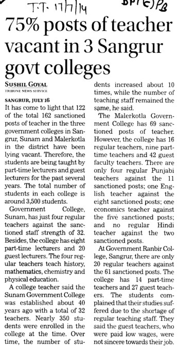 75 percent post of teacher vacant in 3 Sangrur govt colleges (DPI Colleges Punjab)