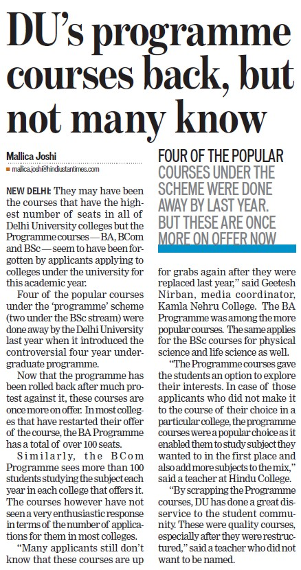 DUs programme courses back (Delhi University)