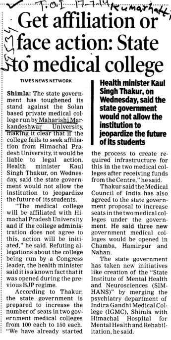 Get affiliation of face action, State to Medical College (Maharishi Markandeshwar University)
