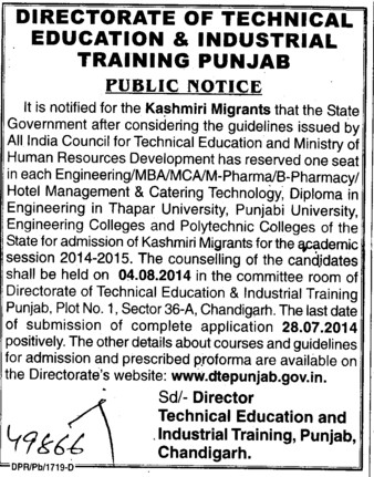 Reservation for Kashmiri Migrants (Directorate of Technical Education and Industrial Training Punjab)