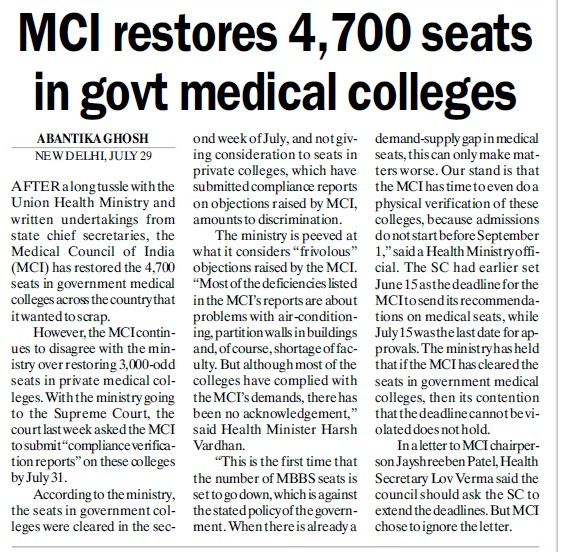MCI restores, 4700 seats in govt medical colleges (Medical Council of India (MCI))