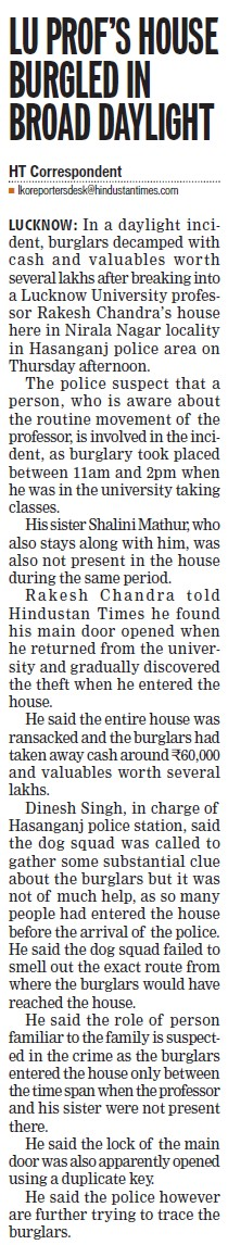 LU Professor house burgled in broad daylight (Lucknow University)