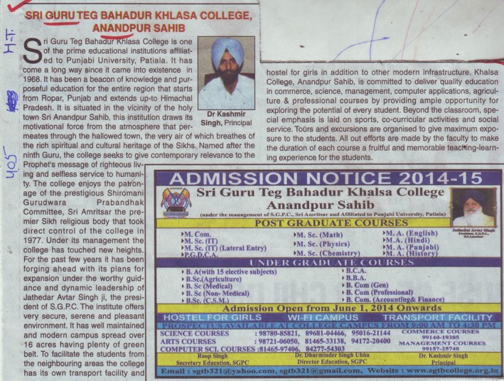 MSc IT and MCom courses (Shri Guru Tegh Bahadur Khalsa College)