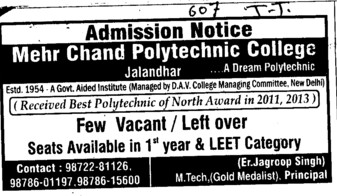 M Tech programme (Mehr Chand Polytechnic College)